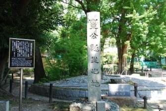 豊公生誕記念碑