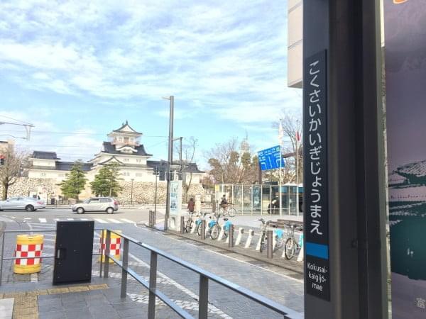 富山国際会議場と城