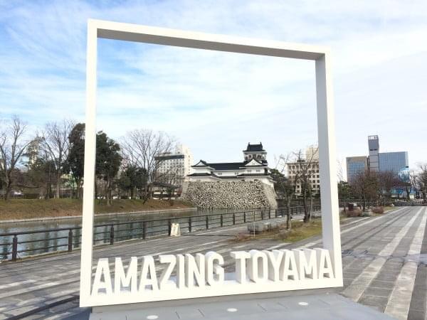 AMAZINGTOYAMA富山城