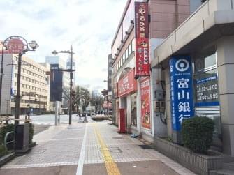 富山城まで徒歩3