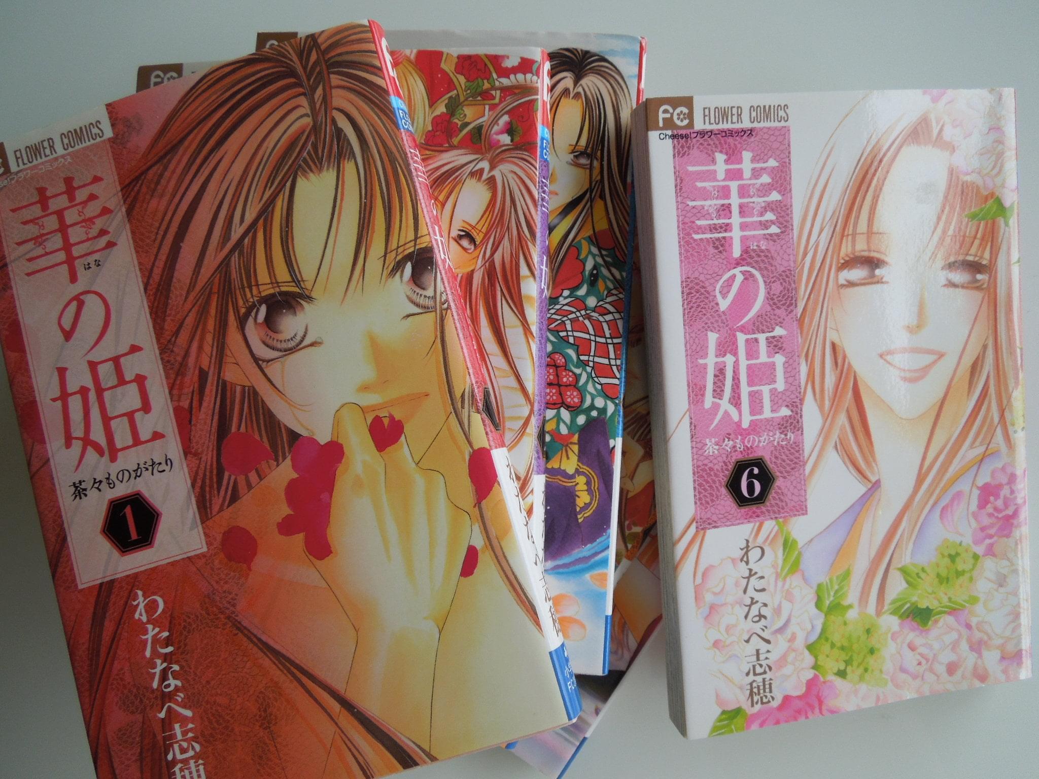 姫たちの武将愛 vol.5 「淀殿」を書籍やコミックから知る